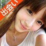 512x512bb 71 150x150 - 「恋チャット」の「みーちゃん」はサクラ