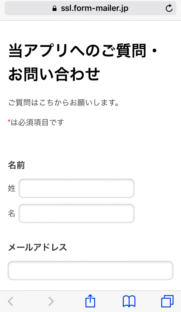 developweb 30 595x1024 - 「夜フレ」の「Sayaka」はサクラ