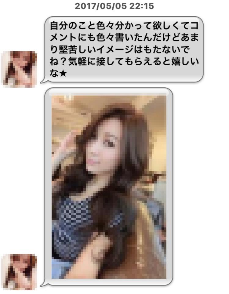 kaho2 - 「らぶとも」は全員サクラのトンデモアプリ