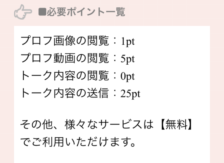 point250 12 - 「Another Story」の「みみっくjr」はサクラ