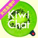 512x512bb 16 150x150 - 「Kiwi(キウイチャット)」の「野本 佳乃」はサクラ