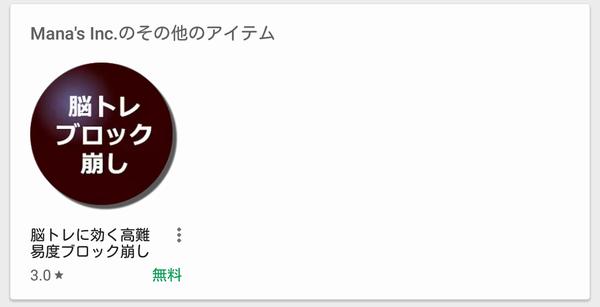developappli 7 - 「ティアラ(近距離ナビ)」の「サチ!」はサクラ