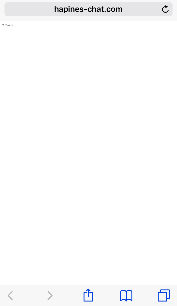 developweb 12 - 【悪徳】「ハピネス」の「もも」はサクラ。運営もやりとり削除を行う悪徳アプリ