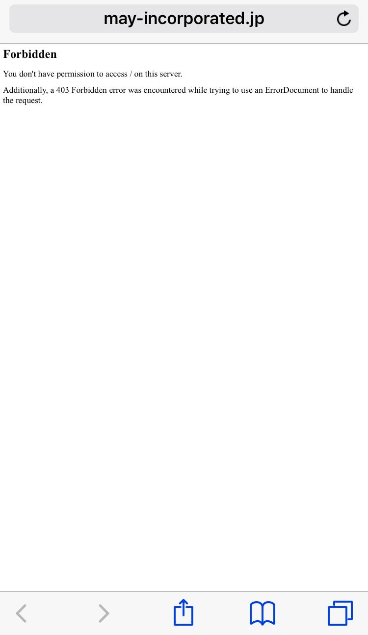 developweb 37 - 「誘惑女子」の「リカ★FREE」はサクラ
