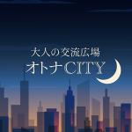 unnamed 17 150x150 - 「オトナシティ」の「MAYUCHI」はサクラ