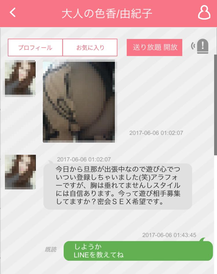 yukiko1 - 「ヒマチャット掲示板」の「大人の色香/由紀子」はサクラ