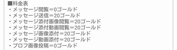 point 5 - 「キャンディー♪」の「*satomi*」はサクラ