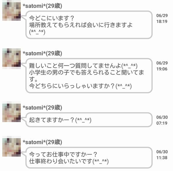 satomi5 - 「キャンディー♪」の「*satomi*」はサクラ