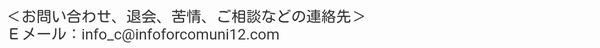 tokusyoho 62 - 「Copan」の「ゆう子」はサクラ