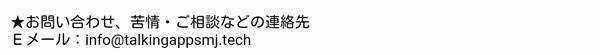 tokusyoho2 - 「ラパン」の「あかね」はサクラ