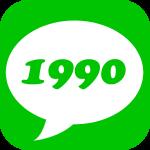 unnamed 14 150x150 - 【速報】「1990代のメッセージ」はサクラ詐欺アプリ