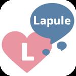 unnamed 18 150x150 - 「Lapule」の「唯」はサクラ