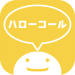 unnamed 38 150x150 - 「ハローコール」の「☆はな☆」はサクラ