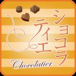 unnamed 43 150x150 - 「ショコラティエ」の「麻美」はサクラ