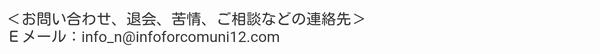tokusyoho - 「ナチュ恋」の「のぞみ」はサクラ