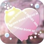 unnamed 23 150x150 - 「友ブック」はサクラ詐欺アプリ