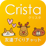 unnamed 6 150x150 - 「クリスタ」はサクラ詐欺アプリ