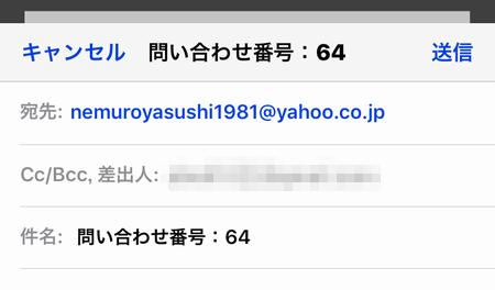 tokusyoho 2 - 「出会いチャット」はサクラはいないけど誘導系アフィアプリ