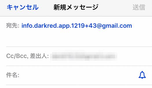 tokusyoho - 「出会い掲示板」はサクラはいないけど誘導系アフィアプリ