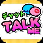 unnamed 6 150x150 - 【速報】「TALK ME」はサクラ詐欺アプリ