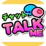 unnamed 7 150x150 - 「TALK ME」はサクラ詐欺アプリ