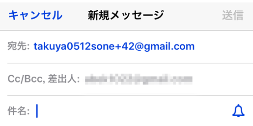 tokusyoho 2 - 「出会い掲示板」はサクラはいないけど誘導系アフィアプリ