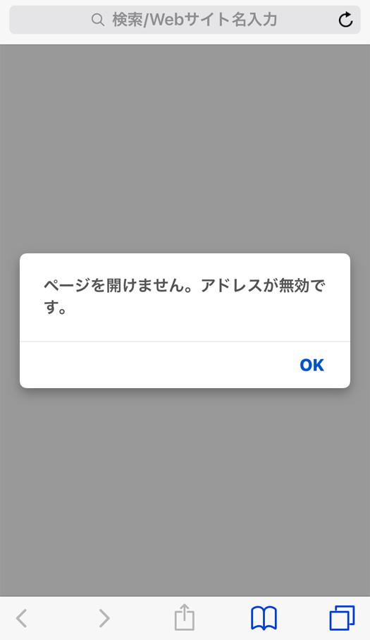 yaritori4 1 - 「アポる」はサクラはいないけど誘導系アフィアプリ