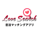 unnamed 6 150x150 - 【速報】「Love Search」はサクラ詐欺アプリ
