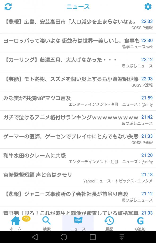 keijiban 661x1024 - 「SPARKY」はサクラ詐欺アプリ