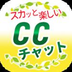 unnamed 11 150x150 - 【速報】「CCチャット」はサクラ詐欺アプリ