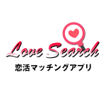 unnamed 19 150x150 - 「Love Search」はサクラ詐欺アプリ