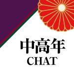 512x512bb 1 1 150x150 - 【速報】「中高年CHAT」はサクラ詐欺アプリ