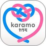 karamoのアイコン