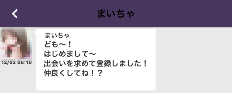 yaritori4 1 - 「チャット&通話アプリ 純」はサクラ詐欺アプリ