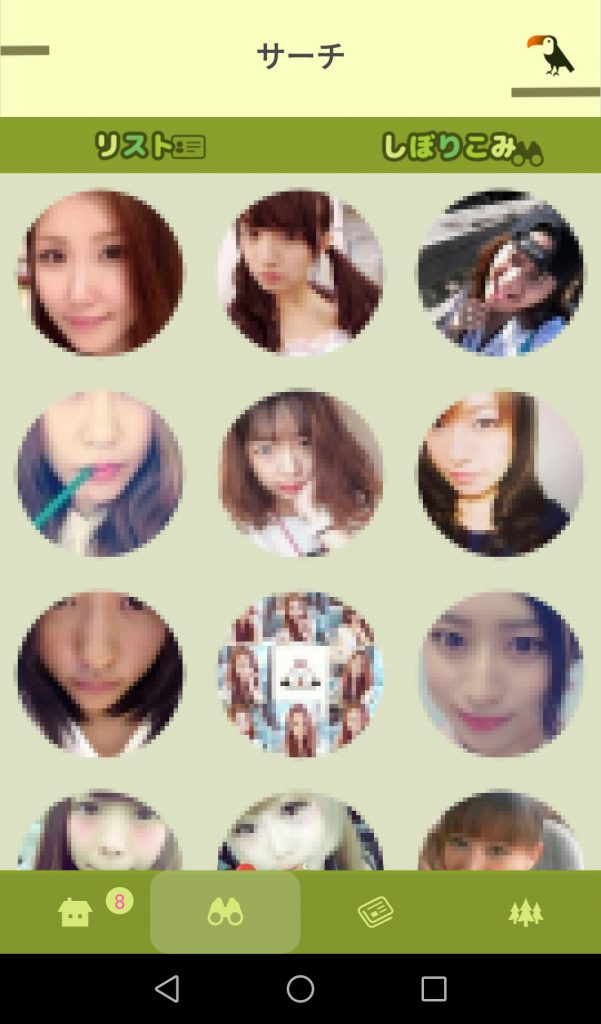 syashin 3 601x1024 - 「翠 -midori-」はサクラ詐欺アプリ