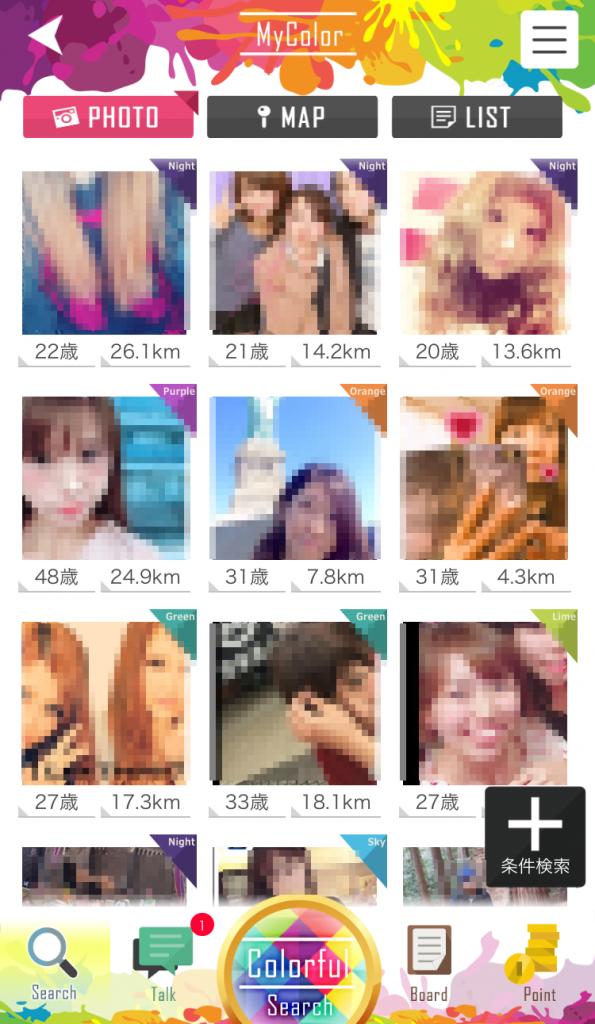 syashin 7 595x1024 - 「マイカラ」はサクラ詐欺アプリ