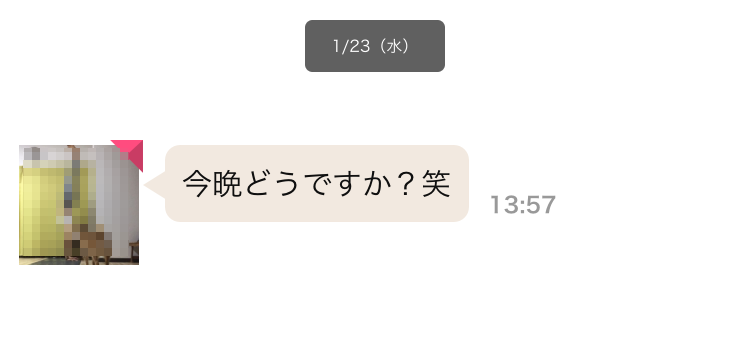 yaritori2 7 - 「マイカラ」はサクラ詐欺アプリ