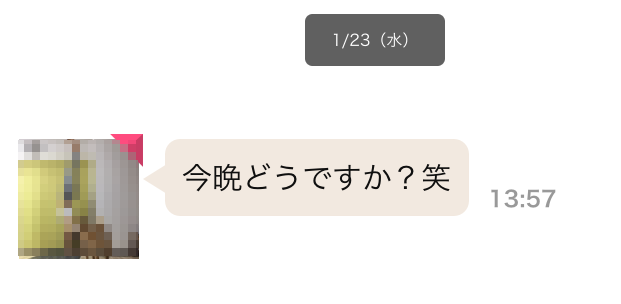 yaritori4 11 - 「マイカラ」はサクラ詐欺アプリ