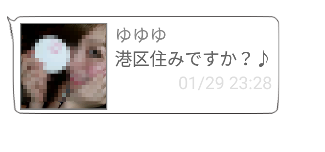 yaritori2 - 「ロンロン」はサクラ詐欺アプリ