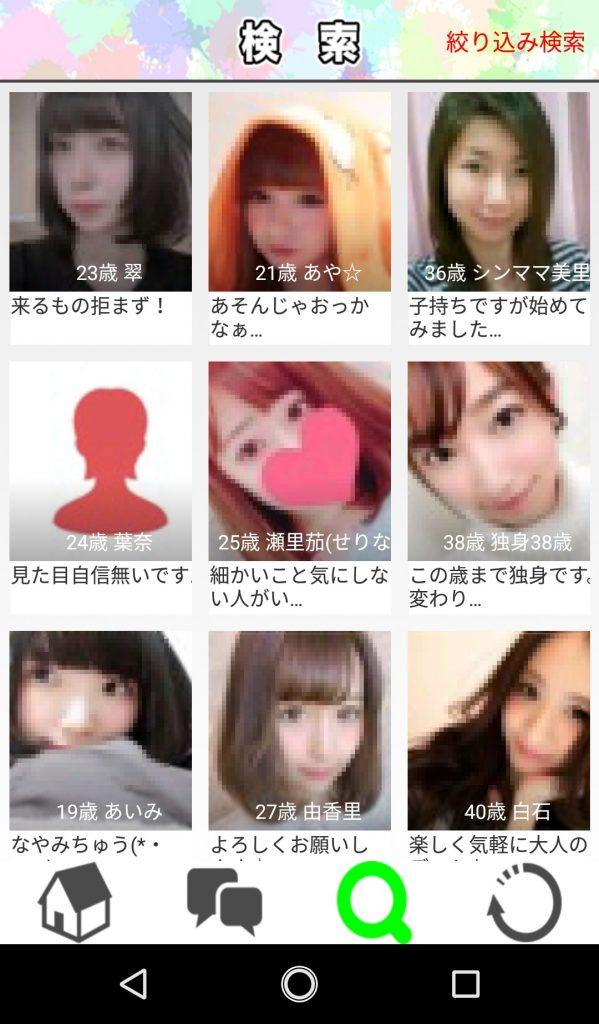 syashin 1 1 599x1024 - 「Dear Chat」はサクラ詐欺アプリ