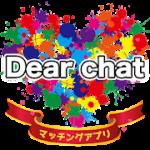 Dear Chatのアイコン