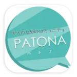 Screenshot 20210208 112043 1 150x150 - 「PATONA」はサクラ詐欺アプリ