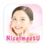 Screenshot 20210216 215134 150x150 - 「Nice!meetU」はサクラ詐欺アプリ
