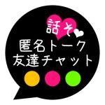 512x512bb 1 8 150x150 - 「友達作りトーク・チャットアプリ - セルフィー・チャット」の「亜由美」はサクラ