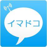 512x512bb 25 150x150 - 「イマドコ」の「みゆみゆ★」はサクラ