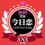 512x512bb 49 150x150 - 「今日恋」の「みあ」はサクラ