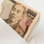 TSURU17623016 TP V 150x150 - 【重要】サクラに騙された人ほど最高金額で課金してください