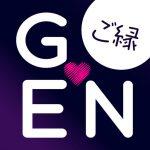 512x512bb 150x150 - 【速報】「GOEN」はサクラ詐欺アプリ