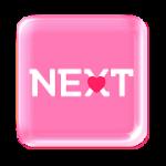 unnamed 3 150x150 - 【速報】「NEXT」はサクラ詐欺アプリ