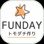 FUNDAYのアイコン